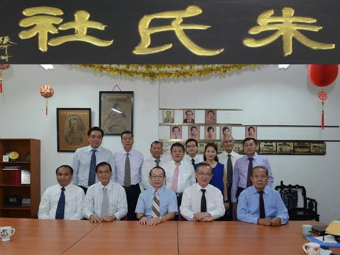New Committee