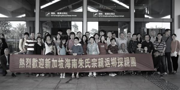 DSCF0920-arriving-hainan