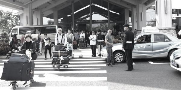 DSCF0929-arriving-hainan