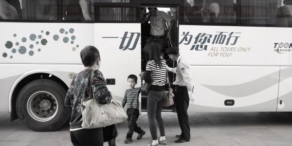 DSCF0955-arriving-hainan