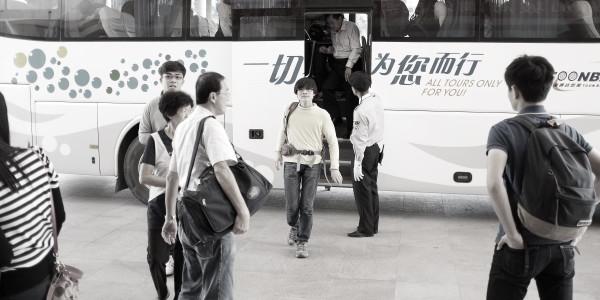 DSCF0956-arriving-hainan