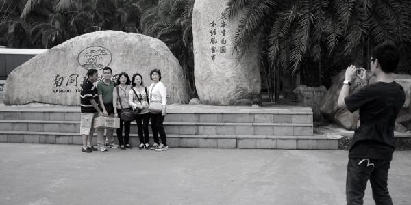 DSCF1091-hainan-tour