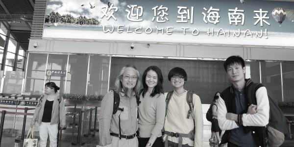 IMG_0217-arriving-hainan