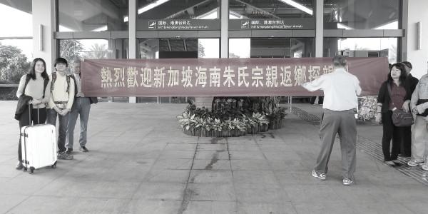 IMG_0224-arriving-hainan