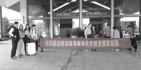 IMG_0225-arriving-hainan