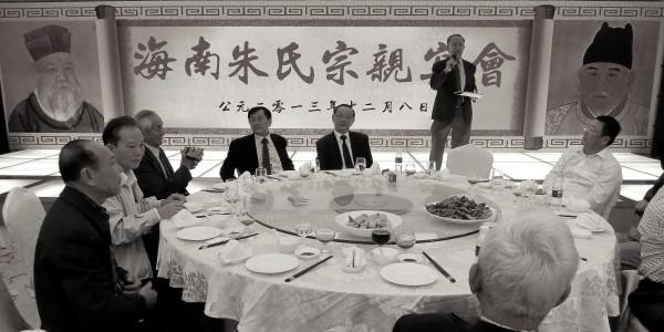 海南之旅 - 晚餐 (8th Dec 2013)